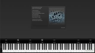 26. Events and the Arpeggiator
