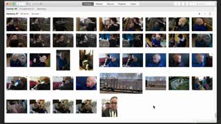 Photos 101: Photos 101 - Learn Photos Now!  - Preview Video