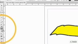 15. The Rectangle Shape vs. Frame Tools