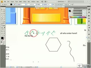121. Using the Vertical Type Tools